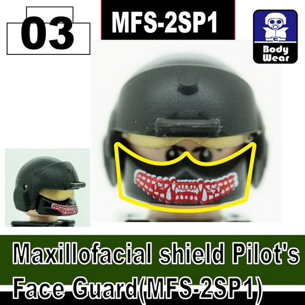Black_Maxillofacial shield Pilot's Face Guard(MFS-2SP1)