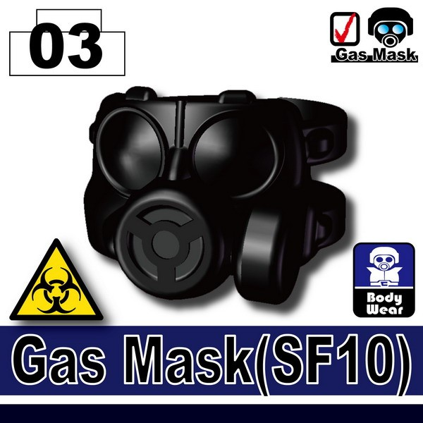 Black_GasMask(SF10)