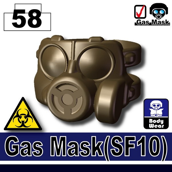 (58)Deep Bronze Brown_GasMask(SF10)