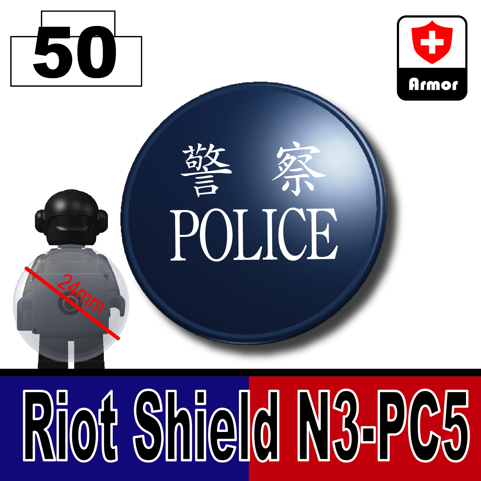 Riot Shield N3-PC5