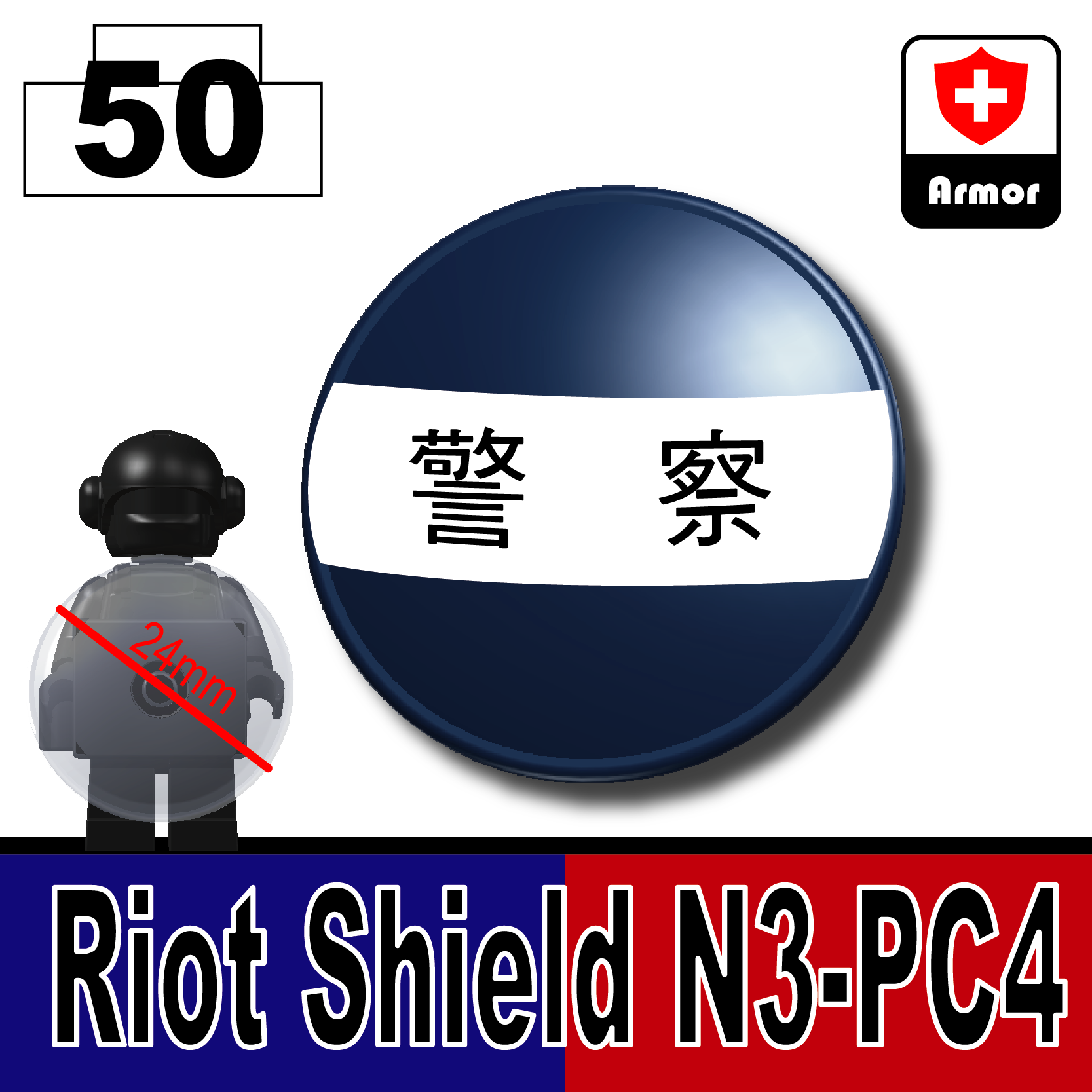 Riot Shield N3-PC4