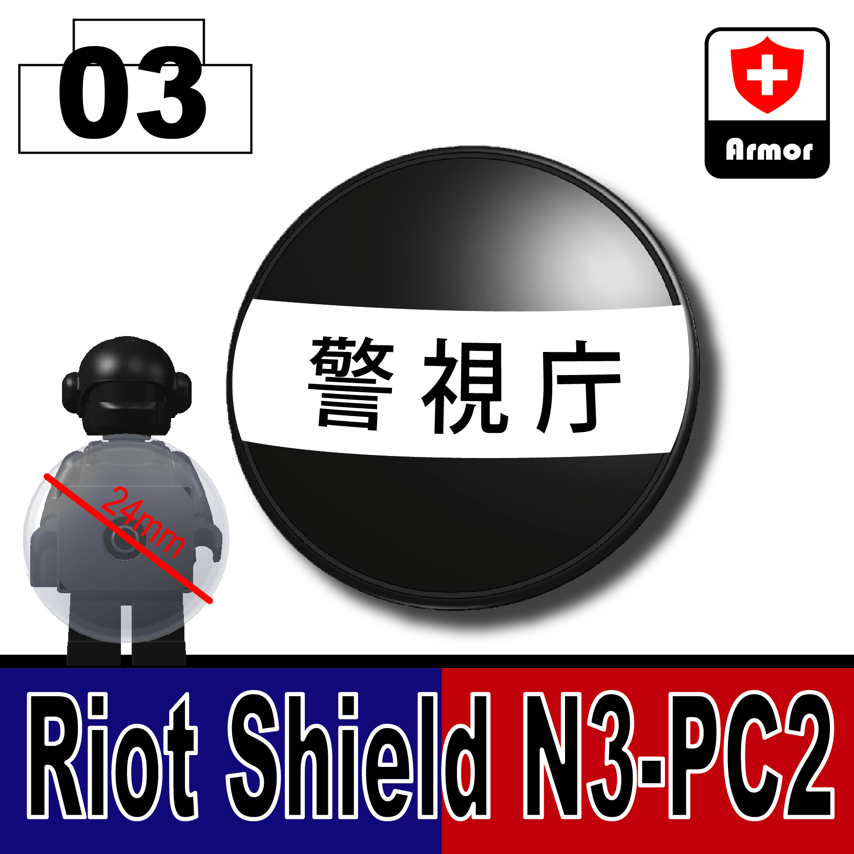 Riot Shield N3-PC2