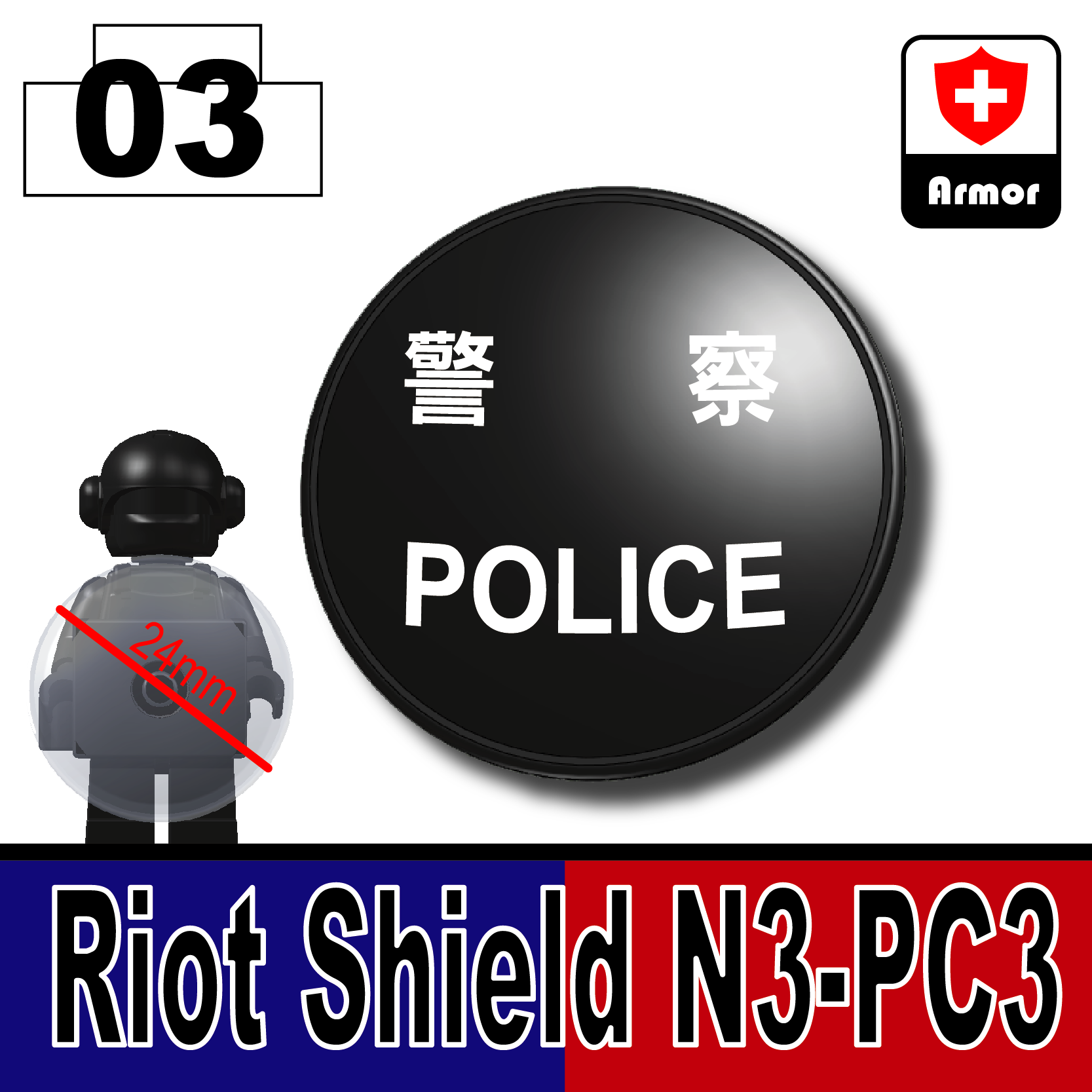 Riot Shield N3-PC3