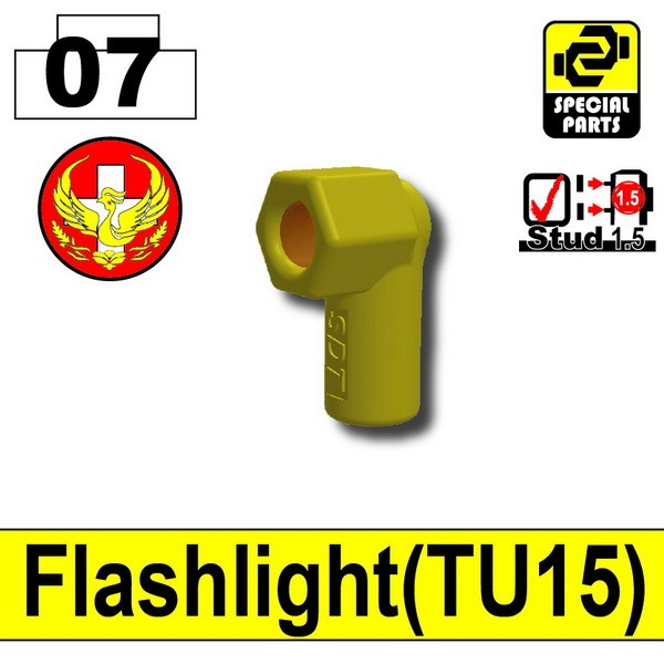 Yellow0747_Flashlight(TU15)