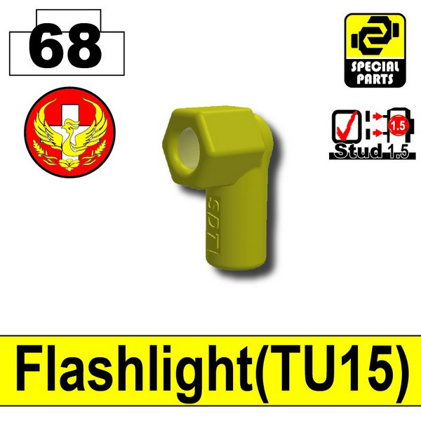 Light Yellow6820_Flashlight(TU15)
