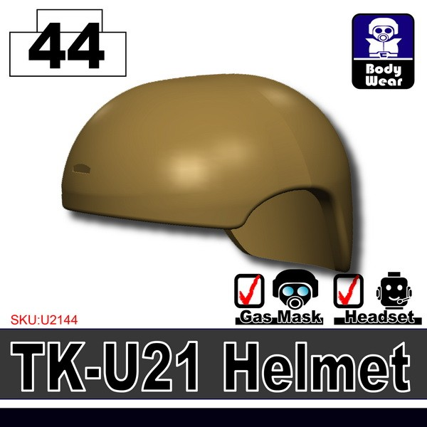 (44)Dark Tan_Helmet(TK-U21)