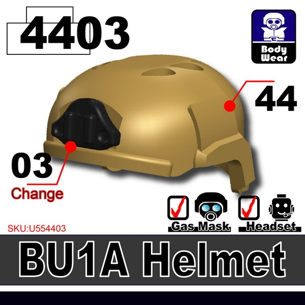 (44)Dark Tan_Helmet(BU1A)