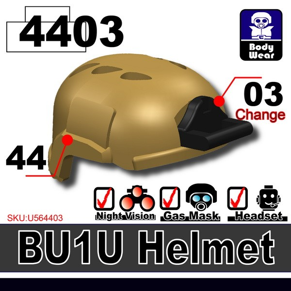 (44)Dark Tan_Helmet(BU1U)