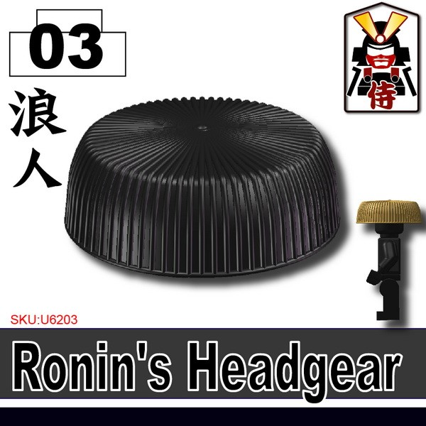 (03)Black_Ronin's Headgear