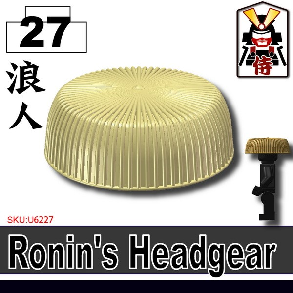 (27)Tan_Ronin's Headgear