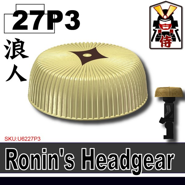 (27)Tan-P3_Ronin's Headgear