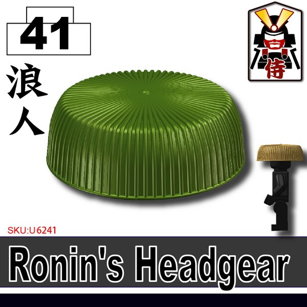 (41)Tank Green_Ronin's Headgear