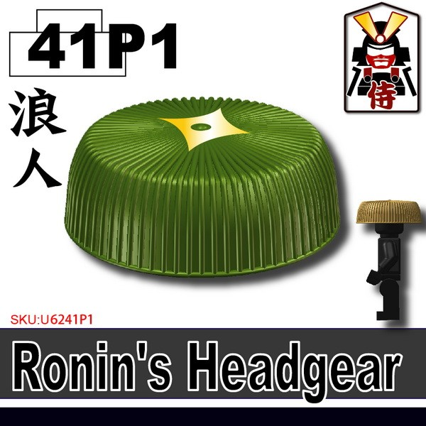 (41)Tank Green-P1_Ronin's Headgear