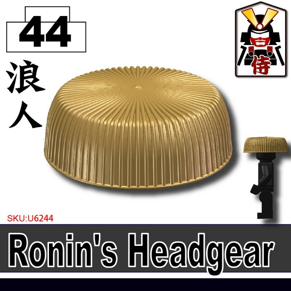 (44)Dark Tan_Ronin's Headgear