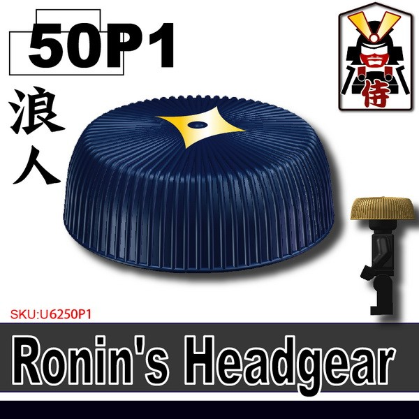 (50)Dark Blue-P1_Ronin's Headgear