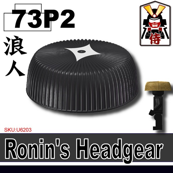 (73)Combat Black-P2_Ronin's Headgear