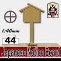 Japanese Notice Board