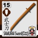 SAMURAI Sword or katana(Japan Sword-C02)