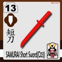 SAMURAI Short Sword or Katana(Japan Sword-C03)