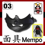 Samurai Mask -Black