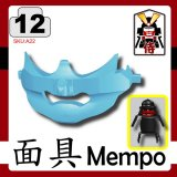 Samurai Mask -Medium Blue