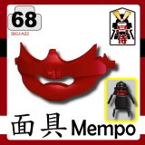 Samurai Mask -Dark Red