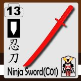 (13)Red_Ninja Sword(Nintou-C01)
