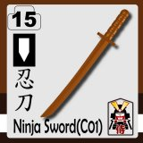 (15)Brown_Ninja Sword(Nintou-C01)