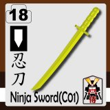 (18)Dark Curry_Ninja Sword(Nintou-C01)