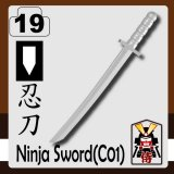 (19)Pearl Light Gray_Ninja Sword(Nintou-C01)