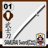 SAMURAI Sword or katana(Japan Sword) -White