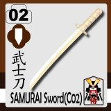 SAMURAI Sword or katana(Japan Sword) -Skin