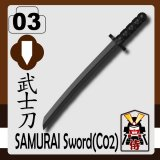 SAMURAI Sword or katana(Japan Sword) -Black