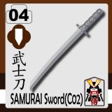 SAMURAI Sword or katana(Japan Sword) -Dark Gray