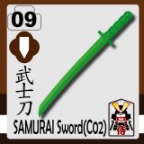 SAMURAI Sword or katana(Japan Sword) -Green