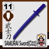SAMURAI Sword or katana(Japan Sword) -Blue
