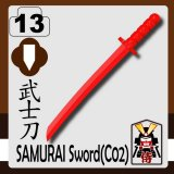 SAMURAI Sword or katana(Japan Sword) -Red