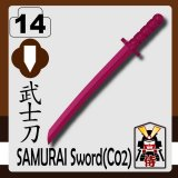 SAMURAI Sword or katana(Japan Sword) -Maroon
