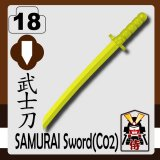 SAMURAI Sword or katana(Japan Sword) -Dark Curry