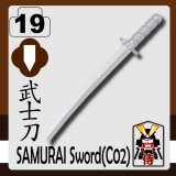SAMURAI Sword or katana(Japan Sword) -Pearl Light Gray