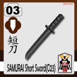 Short Samurai Sword or Katana(Japan Sword) -Black