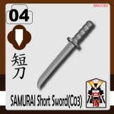 Short Samurai Sword or Katana(Japan Sword) -Dark Gray