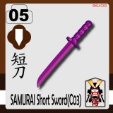 (05)Purple_Short Samurai Sword(Katana-C03)