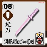 (08)Bright Pink_Short Samurai Sword(Katana-C03)