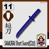 (11)BLue_Short Samurai Sword(Katana-C03)