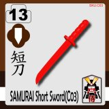(13)Red_Short Samurai Sword(Katana-C03)