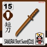 (15)Brown_Short Samurai Sword(Katana-C03)