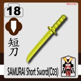 (18)Dark Curry _Short Samurai Sword(Katana-C03)