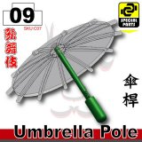 (09)Green_Umbrella Pole
