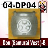 (04)Dark Gray _Dou (Samurai Vest )-B-(Printed parts-DP04)